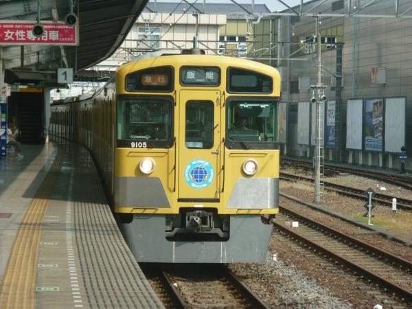 2013-08-09 西武9105F 急行飯能行き1