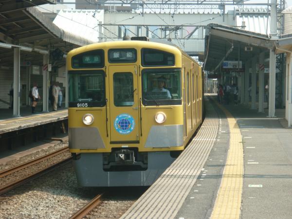 2013‐08‐09 西武9105F 準急飯能行き1