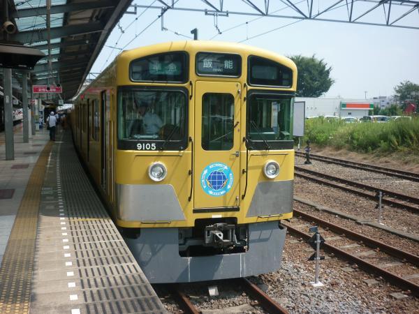 2013‐08‐09 西武9105F 準急飯能行き2