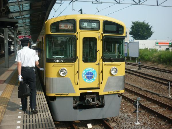2013-08-09 西武9108F 急行池袋行き