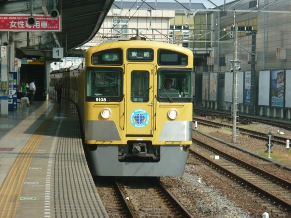 2013‐08‐09 西武9108F 準急飯能行き1