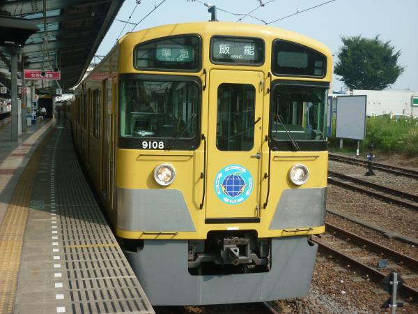 2013-08-09 西武9108F 準急飯能行き2