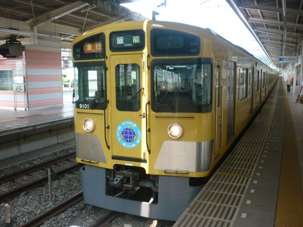 2013-08-10 西武9101F 急行飯能行き3