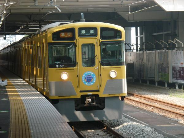 2013-08-10 西武9107F 急行飯能行き