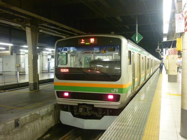 2013-08-11 JRE231系 上野行き