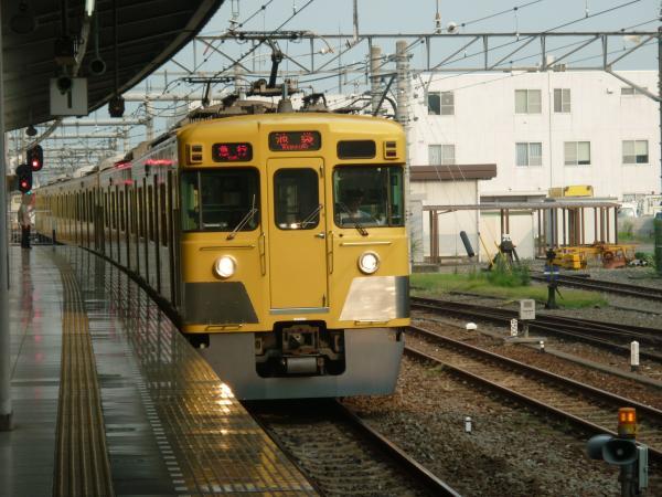 2013-08-12 西武2417F+2501F+2533F 急行池袋行き1