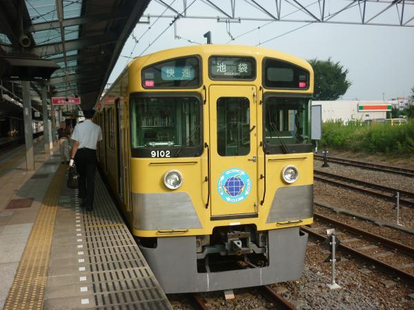 2013-08-12 西武9102F 快速池袋行き
