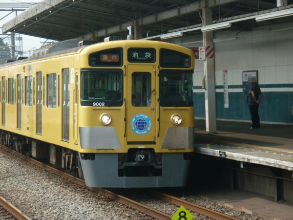 2013-08-12 西武9102F 急行池袋行き