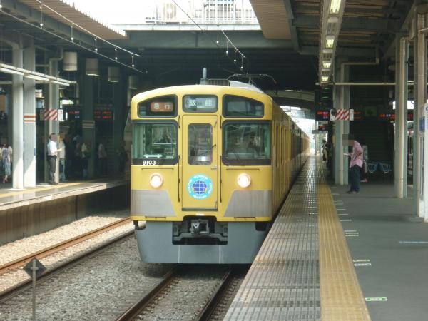 2013-08-12 西武9103F 急行飯能行き1