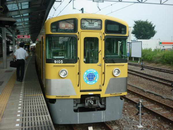 2013-08-12 西武9105F 急行池袋行き