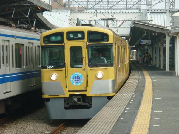 2013-08-12 西武9107F 準急飯能行き