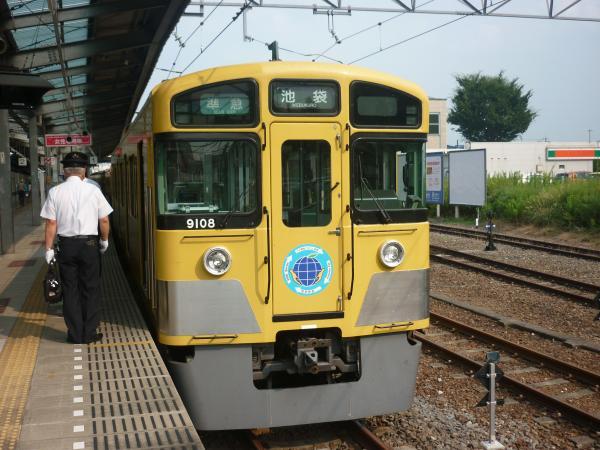 2013-08-12 西武9108F 準急池袋行き