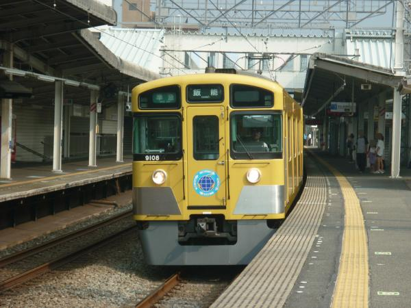 2013-08-12 西武9108F 準急飯能行き1