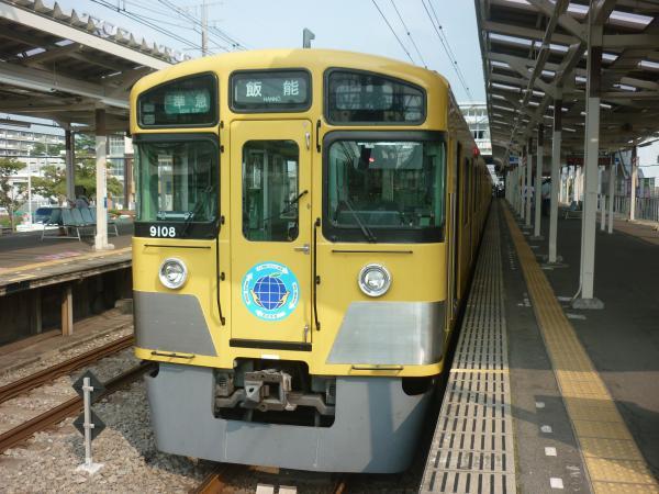 2013-08-12 西武9108F 準急飯能行き2