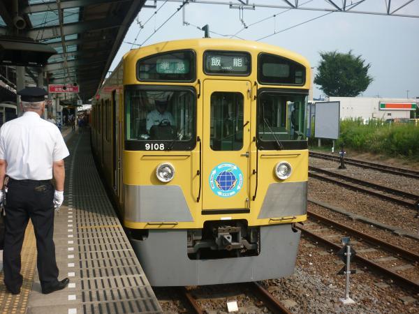 2013-08-12 西武9108F 準急飯能行き3