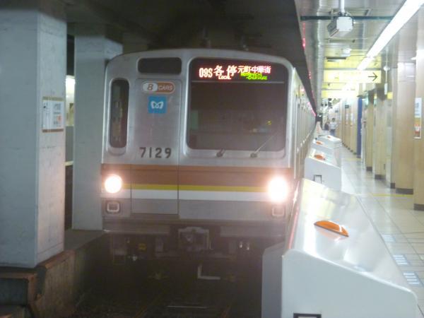 2013-08-18 メトロ7129F 各停元町・中華街行き1