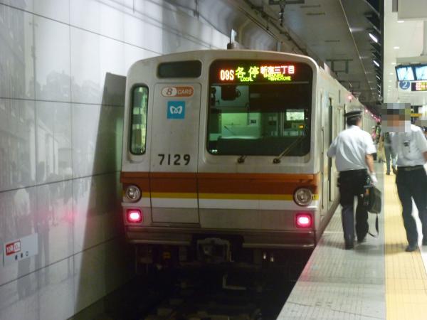 2013-08-18 メトロ7129F 各停新宿三丁目行き
