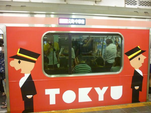 2013-08-18 東急5174F PAINT TRAIN 1