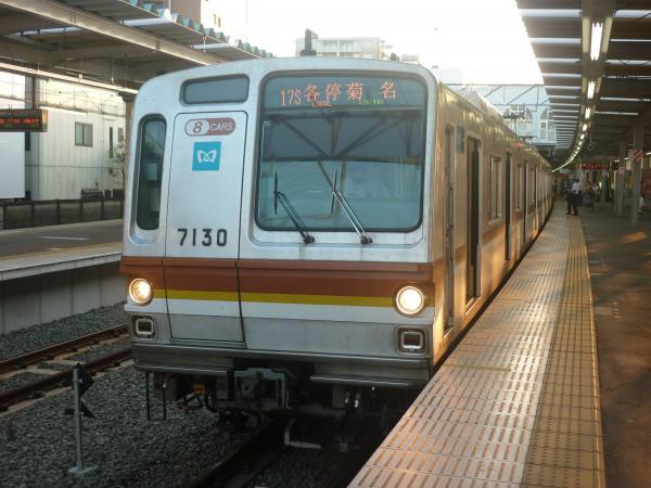 2013-08-19 メトロ7130F 各停菊名行き2