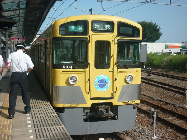 2013-08-19 西武9104F 準急池袋行き1