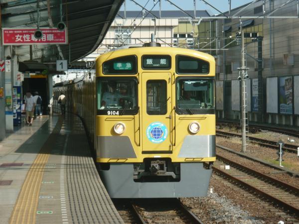 2013-08-19 西武9104F 準急飯能行き1