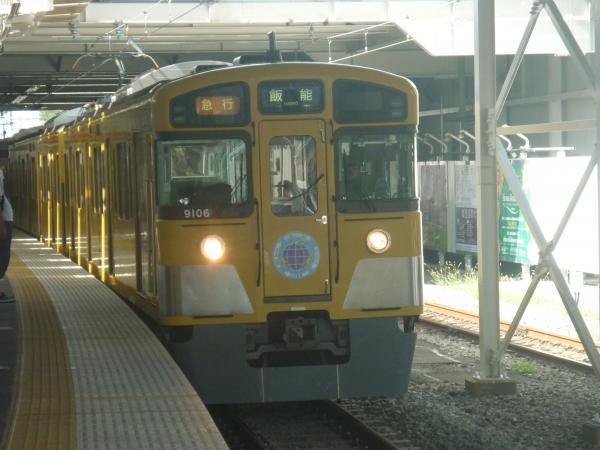 2013-08-19 西武9106F 急行飯能行き1