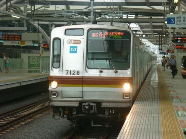 2013-08-24 メトロ7128F 各停元町・中華街行き