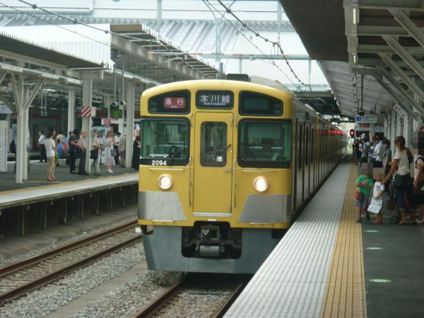 2013-08-24 西武2413F+2093F 急行本川越行き1