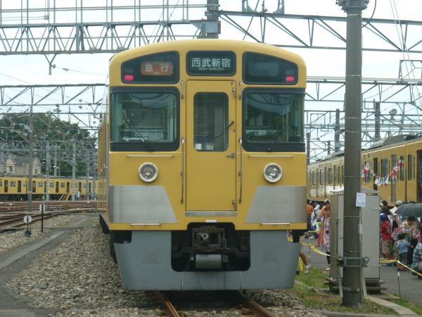 2013-08-24 西武2521F 急行西武新宿