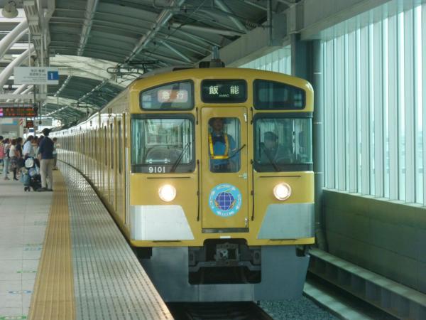 2013-08-24 西武9101F 急行飯能行き1