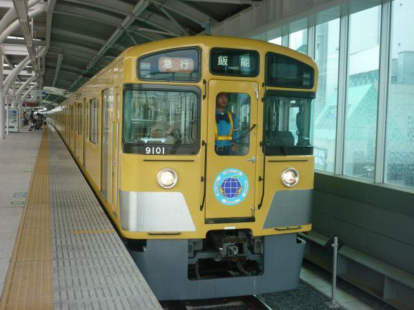 2013-08-24 西武9101F 急行飯能行き2
