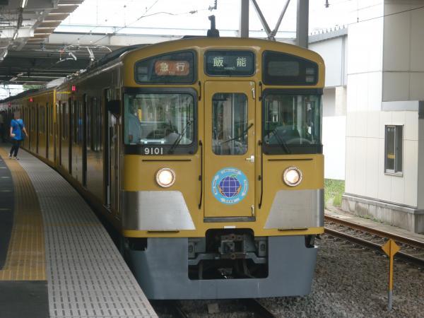 2013-08-24 西武9101F 急行飯能行き3