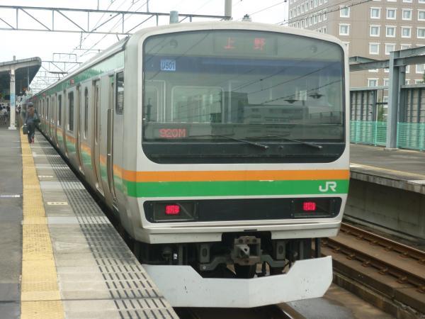 2013-08-25 宮ヤマE231系 上野行き