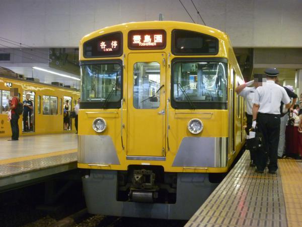 2013-08-25 西武2097F 各停豊島園行き