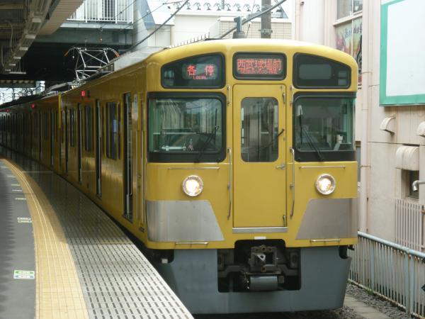 2013-08-26 西武2097F 各停西武球場前行き3