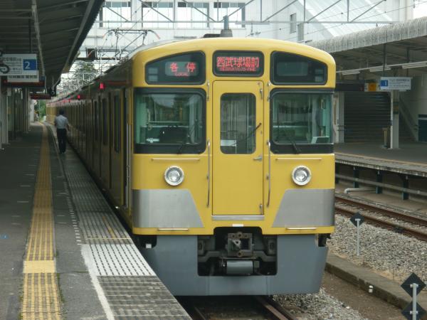 2013-08-26 西武2097F 各停西武球場前行き4