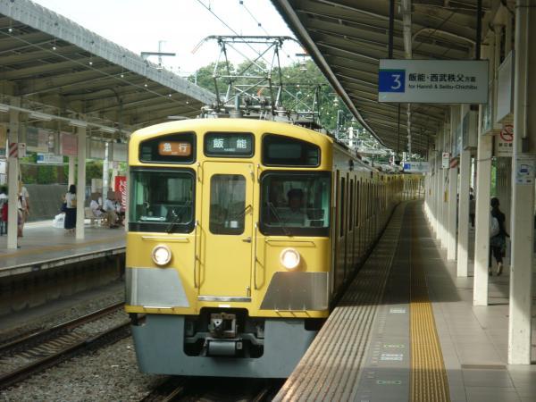 2013-08-26 西武2461F+2075F 急行飯能行き