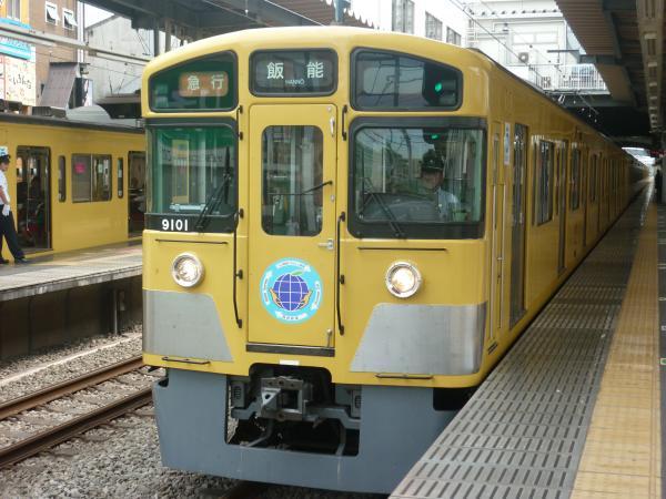 2013-08-26 西武9101F 急行飯能行き1