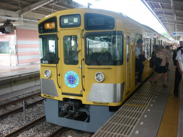2013-08-26 西武9101F 急行飯能行き3