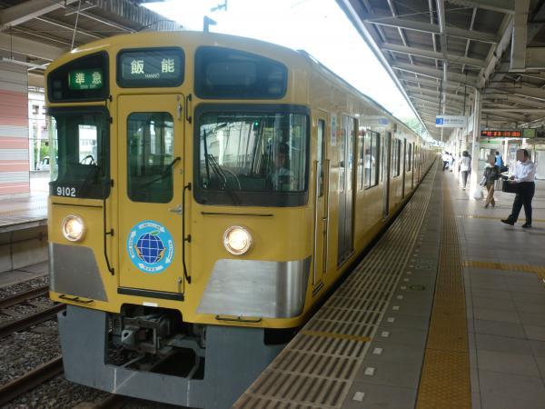 2013-08-26 西武9102F 準急飯能行き2