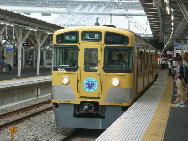 2013-08-26 西武9103F 準急池袋行き