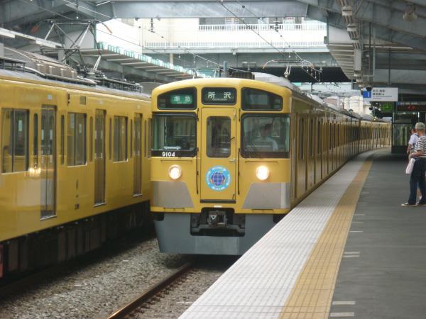 2013-08-26 西武9104F 準急所沢行き