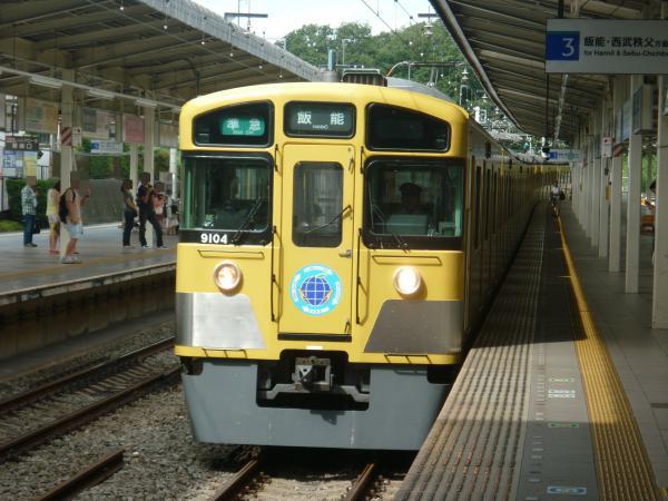 2013-08-26 西武9104F 準急飯能行き1