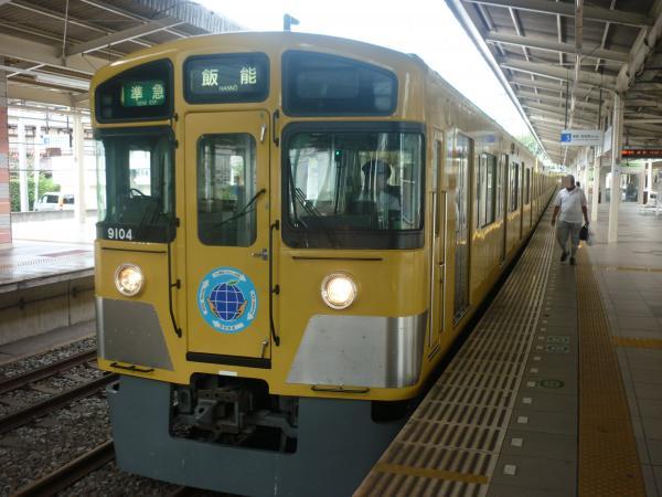 2013-08-26 西武9104F 準急飯能行き2