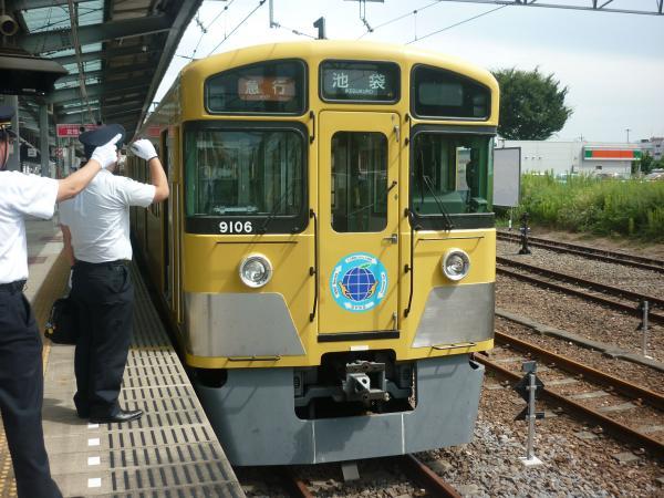 2013-08-26 西武9106F 急行池袋行き