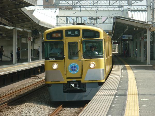2013-08-26 西武9106F 急行飯能行き1