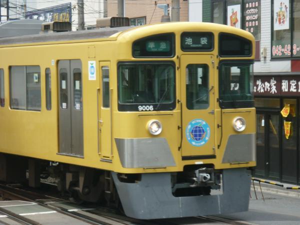 2013-08-26 西武9106F 準急池袋行き