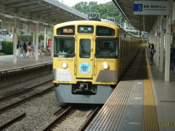 2013-08-26 西武9107F 急行飯能行き1