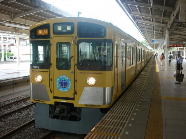 2013-08-26 西武9107F 急行飯能行き2