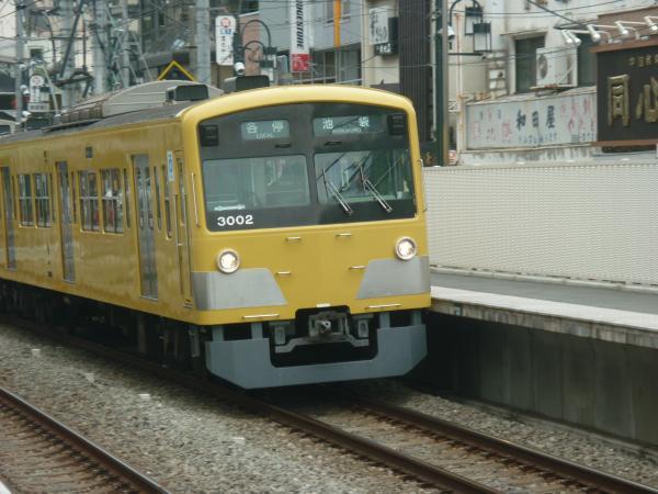 2013-08-26 西武3001F 各停池袋行き